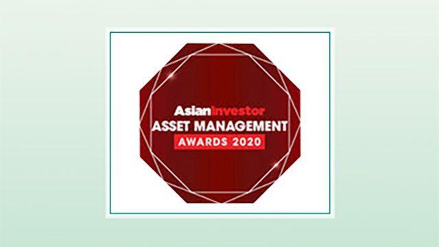 CIB-Asian-Investor-Asset-Management-2020-logo
