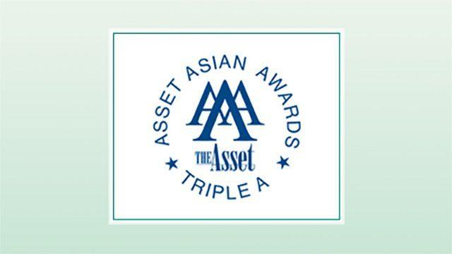 CIB-Asset-Asian-2019-logo