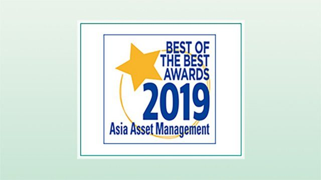 CIB-Asset-Asian-management-2019-logo