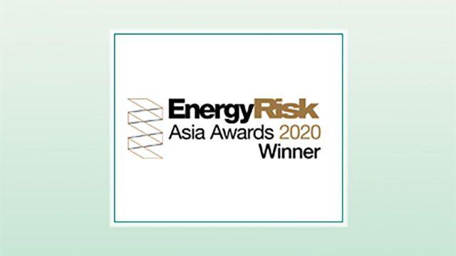 CIB-Energy-Risk-Asia-2020-logo