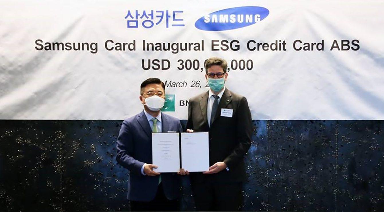 CIB-Samsung-Card-brings-social-to-securitisation