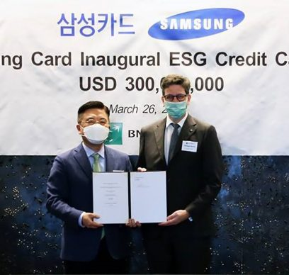 CIB-Samsung-Card-brings-social-to-securitisation